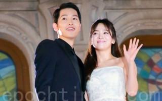 """""""第52届百想艺术大赏""""于6月3日在首尔举行,图为宋仲基(左)与宋慧乔亮相红毯。(全宇/大纪元)"""