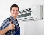 炎炎夏日來臨,紐約低收入家庭可申請降溫補助和房屋節能改造補助,聯合愛迪生(Con Edison)公司則為2016年更換節能設備的客戶提供豐厚獎金。(istock)