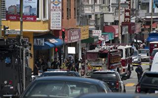 旧金山华埠爆枪击  嫌犯入室抢劫后拒捕