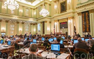 """2018年加州议会推出系列""""保护租客""""法案"""