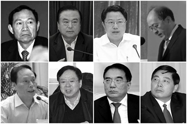 """中共官员荒淫无度超出人们的想像,民间讽刺中共为""""通奸党""""。(大纪元合成图)"""