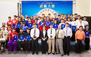 全世界华人武术大赛亚太区初赛 51人入围