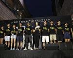香港大学举行六四集会。(余钢/大纪元)