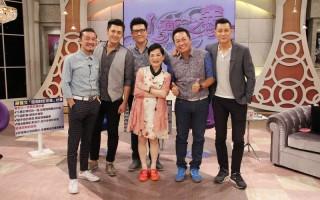 节目来宾张克帆(右二)告别单身确定婚期,前辈婚前忠告吓坏他。(中天提供)