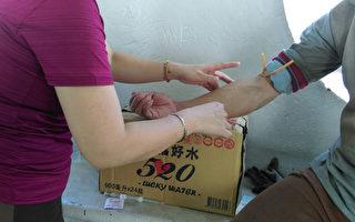 高雄茲卡確診印尼漁工境外移入 台籍夫妻為屈公病