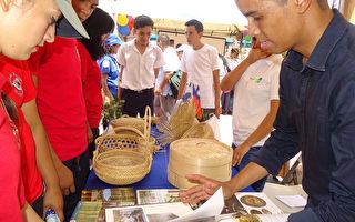 尼加拉瓜第15屆「世界地球日博覽會」當地時間3及4日在尼京馬納瓜8月22日廣場舉行,中華民國駐尼大使館以在尼國推動的「竹栽培及竹工藝生產效能提升計畫」為主題參展,參觀民眾熱絡。(駐尼加拉瓜大使館提供)(中央社)