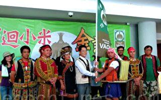 台東啟動南迴小米產業推廣計畫,縣長黃健庭(右4)為參與者誓師。(龍芳/大紀元)