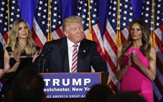 川普在一个竞选会上发表演讲。(John Moore/Getty Images)