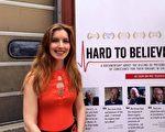 霍博肯国际电影节的副导演欧莉安娜•迪阿寇斯蒂诺(Oriana D'Agostino)。(明慧网)