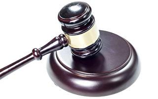 财新网:司法部律师事务所新规遭强烈反弹