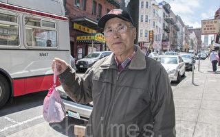 端午節 舊金山華人喜來中國城尋粽香