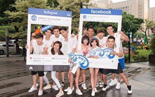 《飛魚高校生》泳隊八成員 台北街頭快閃
