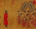 貞觀十四年,吐蕃王松贊干布仰慕大唐貞觀之治,派使者祿東贊到長安通聘。唐朝畫家閻立本《步輦圖》所繪是祿東贊朝見唐太宗時的場景。(公有領域)