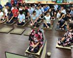 嘉義高中舉辦日本文化展演活動,讓學生體驗穿浴衣和茶道。(嘉義高中提供)