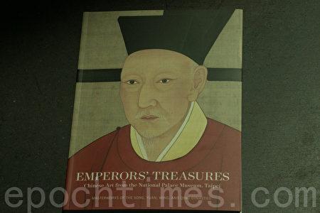 故宮博物院精品展「皇帝品味」舊金山登場