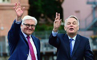 德国示警 英国脱欧恐导致欧盟开始解体