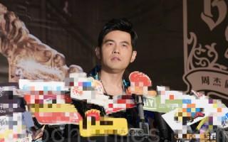 周杰伦举办新专辑《周杰伦的床边故事》于6月17日在台北举行全亚洲发片记者会。(黄宗茂/大纪元)
