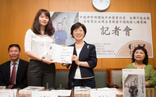 高智晟女儿送蔡英文新书 吁帮助中国人权