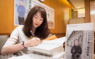 高智晟新书选登之六:警察带我岳父寻尸
