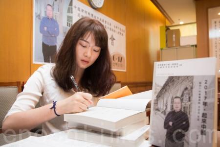 「立法院跨黨派國際人權促進會記者會」6月17日在台灣立法院中興大樓舉行,中國維權律師高智晟女兒耿格出席與會。(陳柏州/大紀元)