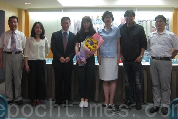 台湾司法界声援高智晟律师新书发表会