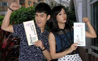 张书豪(左)与孟耿如搭档《火车情人》演出。(华视提供)