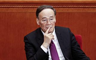 随着中共十九大临近,有关中纪委书记王岐山是否留任,外界有各种解读。 (Lintao Zhang/Getty Images)