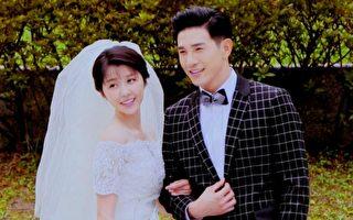 邵雨薇婚纱上身 张立昂惊艳:很不真实的美