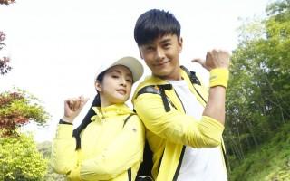 林依晨(左)與鄭元暢近來在大陸競技類的真人秀節目中搭檔演出。(MIE最大國際娛樂提供)