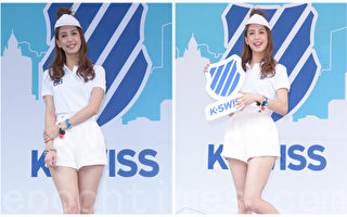 陈庭妮于2016年6月26日在台北代言 美国加州运动休闲鞋品牌 K-SWISS。(黄宗茂/大纪元合成)