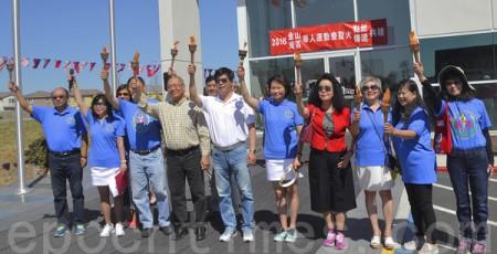 6月25日上午,第32屆華運會硅谷升旗和點燃聖火儀式在硅谷苗必達華僑文教中心舉行。(梁博/大紀元)