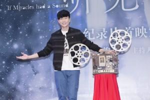 林俊杰(JJ)将推出首部个人音乐纪实片《听·见 林俊杰》,特地远赴北京举行首映,同时也宣布暂停一年发片的计划。(华纳提供)
