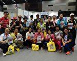两万名狮友6月28日齐聚日本福冈,图为国际狮子会300-C3区合照。(李怡君/大纪元)