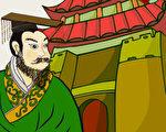 各郡和侯國的事情,無論大小,漢武帝都瞭若指掌。以致地方官們總感到皇帝似乎就在自己面前一樣。因此,他們怎敢不盡心盡力呢?(圖:薯餅/大紀元)