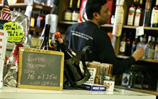 纽约州周日酒禁80年来首开放 商家欢迎