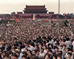 27年前的今天,数十万的中国公民与学生聚集在北京天安门广场,呼吁当局民主化,而中共给予的回应,却是一场震惊世界的大屠杀。(AFP)