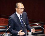 行政院长林全3日表示,核四没有任何重启计划,如果也没有封存的必要,会检讨政策。(陈柏州 /大纪元)