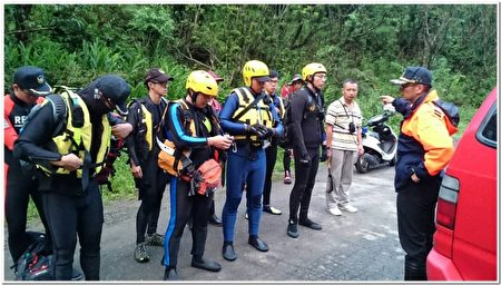搜救人员整装待发。(宜兰消防局提供)