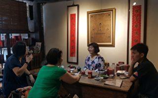 母制茶子烧陶   共筑梦在佐京