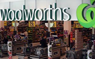 """澳洲大型超市Woolworths宣布将暂不销售可口可乐公司上月推出的""""无糖可乐""""(Coca-Cola No Sugar)。( PETER PARKS/AFP/Getty Images)"""