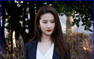 劉亦菲陪周揚出嫁 「最美伴娘」登頂熱搜