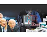 加拿大前亚太国务卿大卫‧乔高(David Kilgour)、加拿大人权律师大卫‧麦塔斯(David Matas)和美国资深调查记者伊森‧葛特曼(Ethan Gutmann)联合发布中共强摘人体器官的最新调查报告。(大纪元合成图)