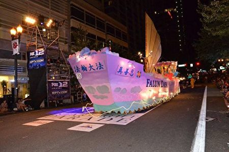 法輪功學員精心製作的「法船」造型花車獲得玫瑰節星光遊行最佳社區獎(明慧網)