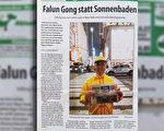 德国吕嫩新闻报报道世界法轮大法日 郭先生在时代广场。(大紀元製圖)