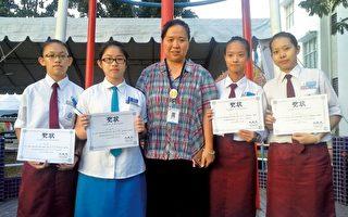 大马槟华独中好人好事甄选 校长: 每人心中都有一个好人