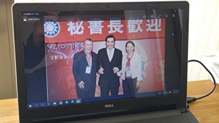 程國強教授與夫人張小筠晉見馬英九總統。 (大紀元翻拍)