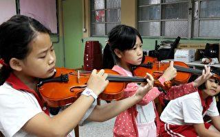 """台北爱乐执行""""爱乐种子Sistema Taiwan""""计划,扶助全台各地育幼院及弱势孩童学音乐,希望孩子因接触与学习音乐,让这些生命曲折的孩子们,心灵有所依靠,逆境向上。(台北爱乐提供)"""