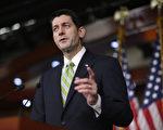 国国会共和党议员周三(25日)前往费城,利用三天时间集中讨论包括废除和替代奥巴马医保、税收系统改革等议题。图为众议院议长瑞安。(Chip Somodevilla/Getty Images)