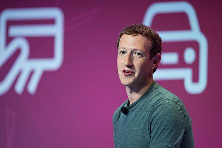 """扎克伯格说:""""公司的成立必须要能够解决世界上所发生的问题,而不是单纯的想成立一家公司而已。""""(David Ramos/Getty Images)"""
