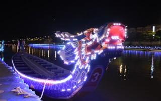 台鹿港慶端陽  夜間賽龍舟